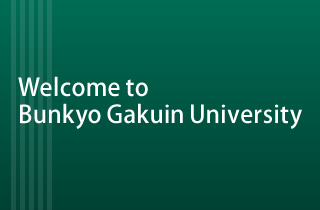 Welcome to Bunkyo Gakuin University | BUNKYO GAKUIN UNIVERSITY